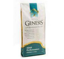 GENESIS PERFORMANCE 12 KG