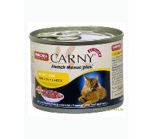 Animonda konzerva CARNY Senior - kura, syr 200g