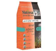 Nativite Cat Adult Salmon & Rice Active 1,5 kg