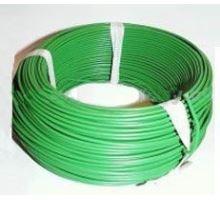 Elektronický plot - izolovaný drôt s prierezom 1,5 mm 100m