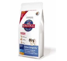 Hill 's Canine Dry Mature Adult Mini 7,5 kg